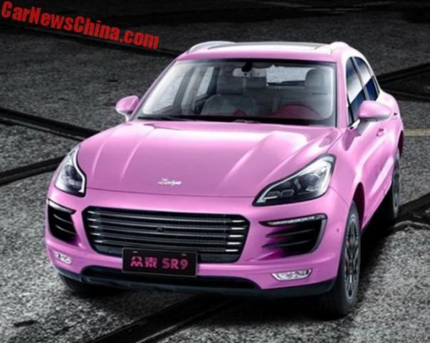 Porsche Never Did This: Zotye To Launch A Female Only SR9 Goddess Edition