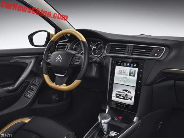 Citroen C3-XR Anniversary Edition Gets An 11.6 Inch Touch Screen And Some Glitter And Gold