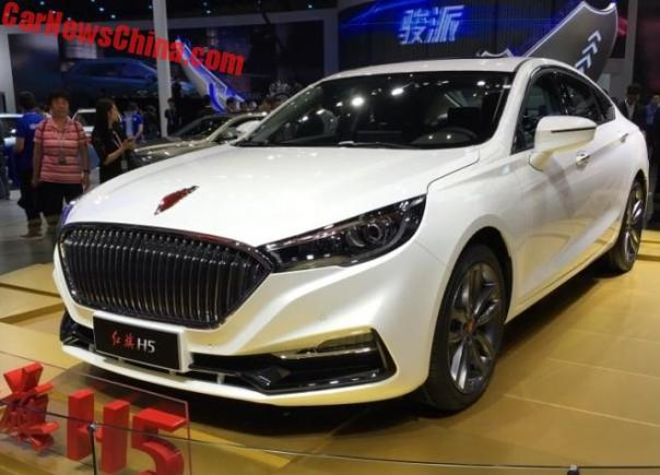 Hongqi H5 Unveiled On The Shanghai Auto Show In China