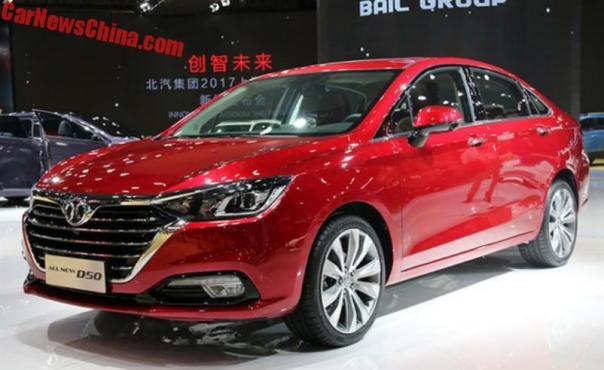 2017 - [Chine] Salon Auto de Shanghai  - Page 2 Senova-d50-1