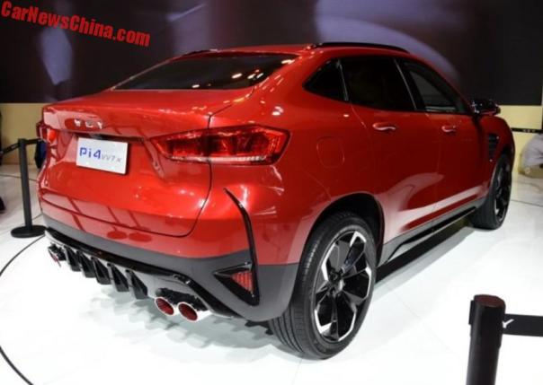 WEY Pi4 VV7x SUV Coupe Concept