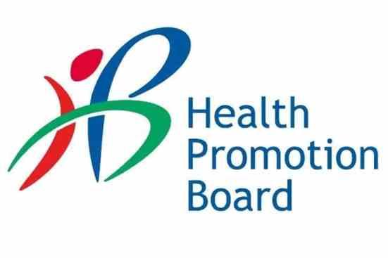 HPB Logo