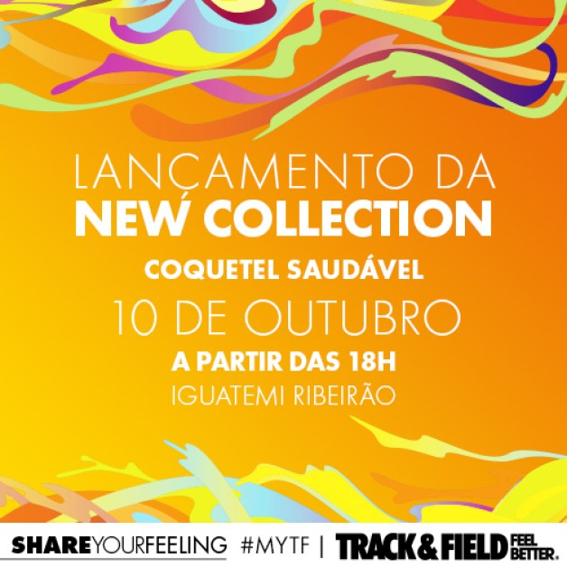 track-in-field-shopping-iguatemi-ribeirão-preto