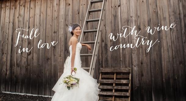 Wedding Albums Caroline Cellars