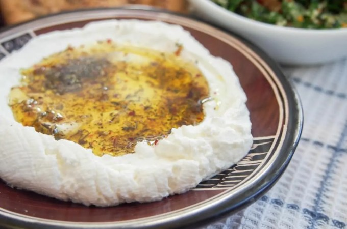 How to make labneh