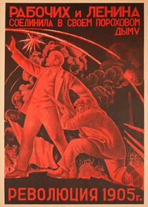 """The Workers and Lenin Were United in the Smoke of Their Gunpowder"" poster"