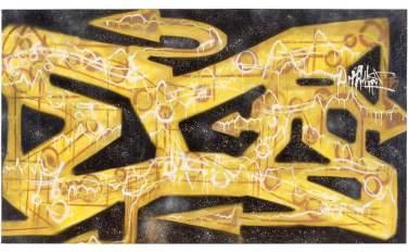 Untitled 1985 Spray su tela cm 247xl40 Bibl. Segno, maggio 1985, n. 46 p. 37 Bibl. Pittura Dura , Electa Milano 1 999, p. 134-135 Collezione Gino Battista