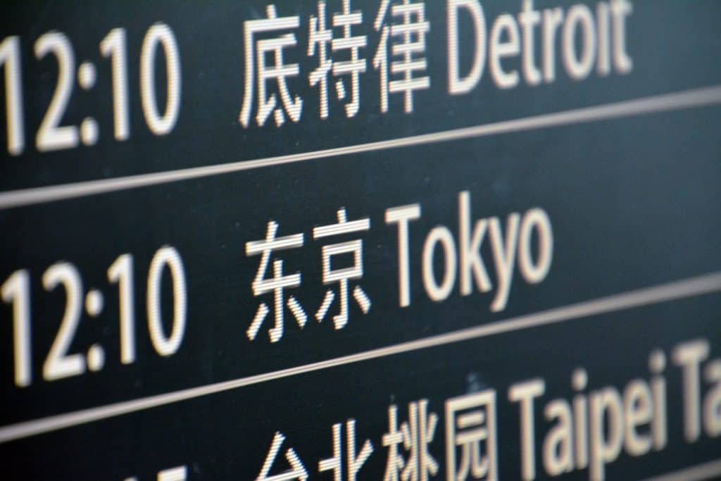 sign with Tokyo and Detroit