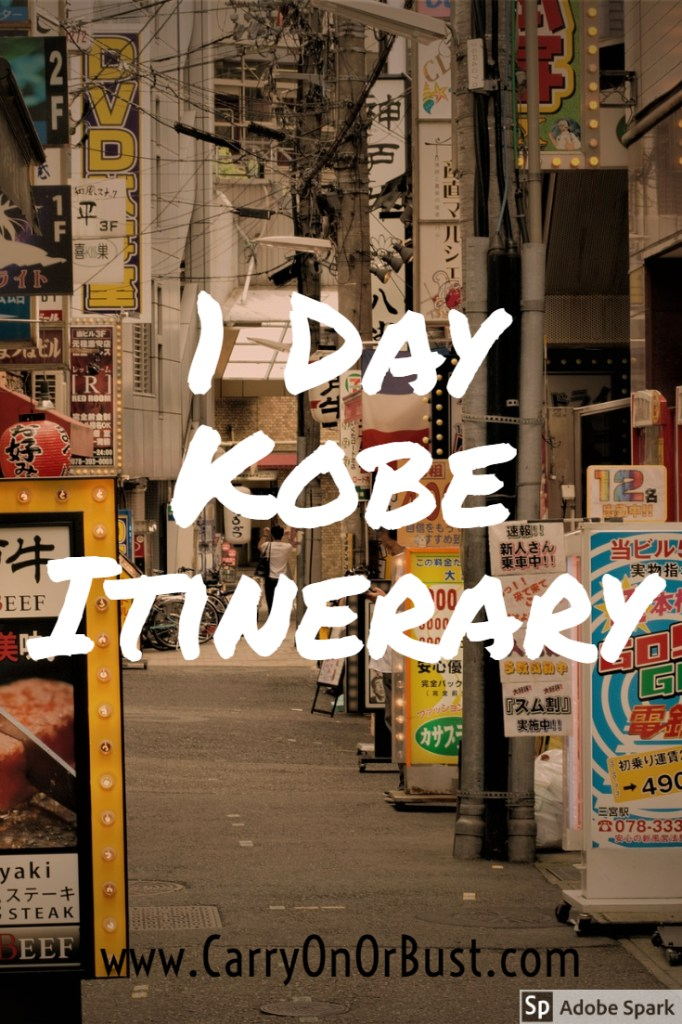 1 day kobe itinerary kobe street with resturants either side and 2 day kobe itinerary in text overlaid