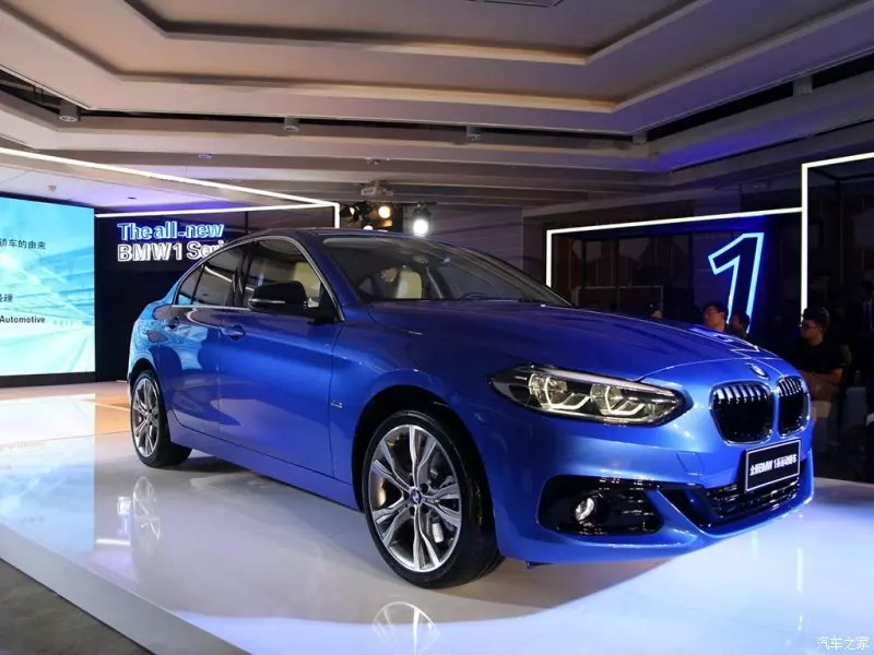 BMW Set to Raise Stake in Brilliance JV Above 50% 4