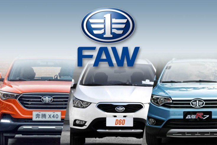 FAW_SUV_cover