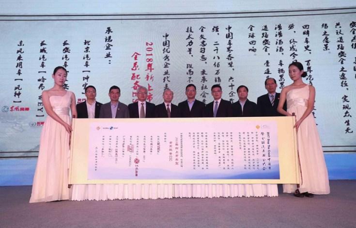 China-brands-ESC-850×544