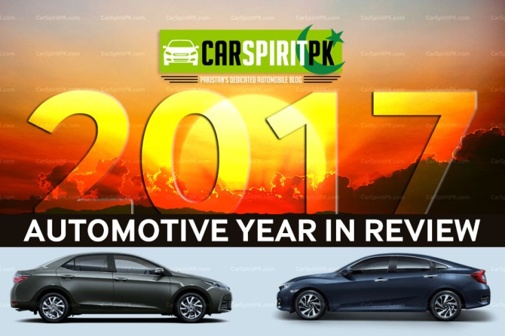 YearInReview2017