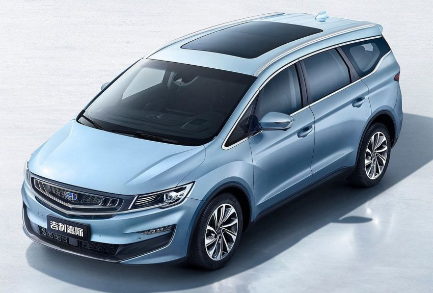 Geely Releases Initial Details and Images of the VF11 JiaJi MPV