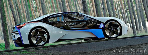 BMW Vision EfficientDynamics Concept Car revealed +video