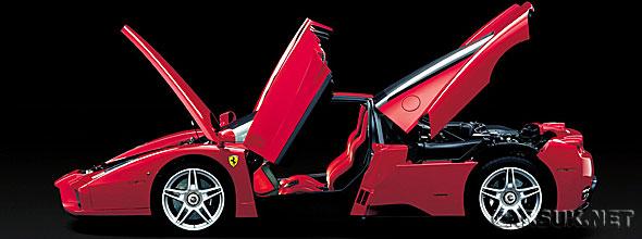New Ferrari Enzo F70 Fx70 On Track