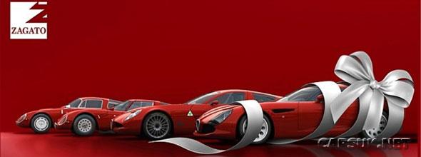 Alfa Romeo Zagato TZ4