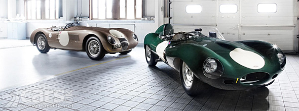 Jaguar Heritage Racing