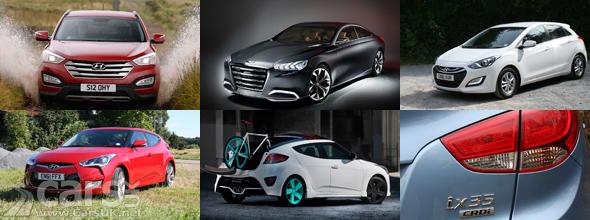montage of Hyundai photos image