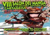 Cartel del VIII Salón de Manga de Cartagena