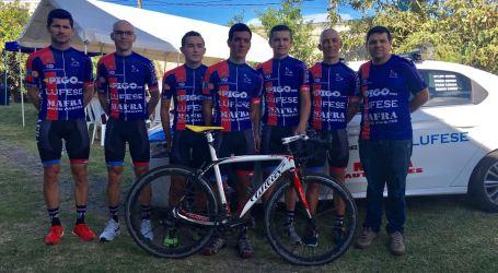 Cartago estará presente por tercera vez consecutiva en la Vuelta a Costa Rica