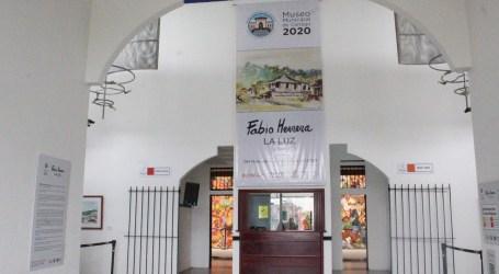 Municipalidad de Cartago anunció cierre de los espacios públicos