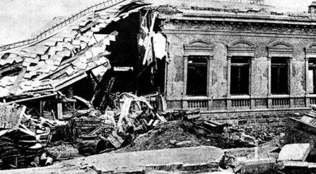 Cartago hará un minuto de silencio en conmemoración del terremoto de 1910