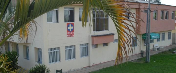 Gobernación fortalece al hospital San Vicente de Paúl, de Alcalá