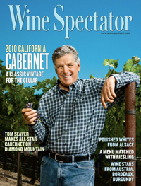 Wine Spectator, Carte Blanche Wine