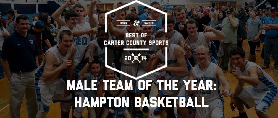 Best of Carter County Sports 2015: Male Team of the Year
