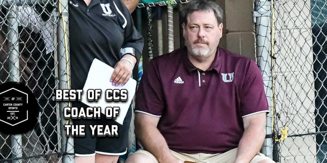 Unaka's Chambers named Coach of the Year
