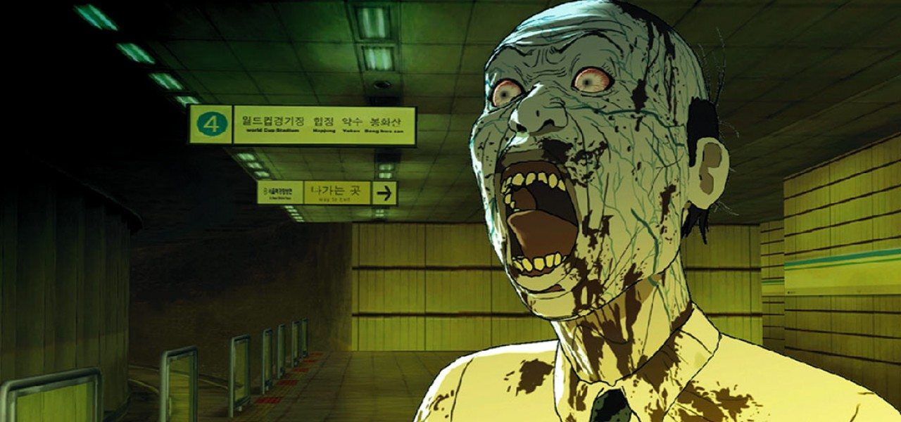 Image result for seoul station