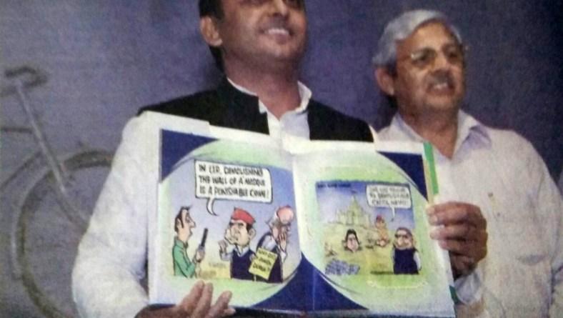 Akhilesh Yadav Releasing a book of his cartoons