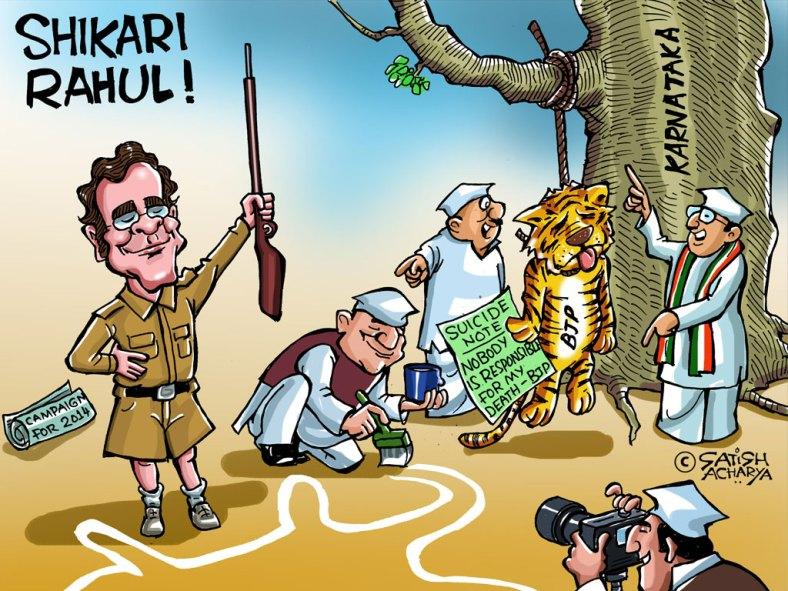 shikari-rahul