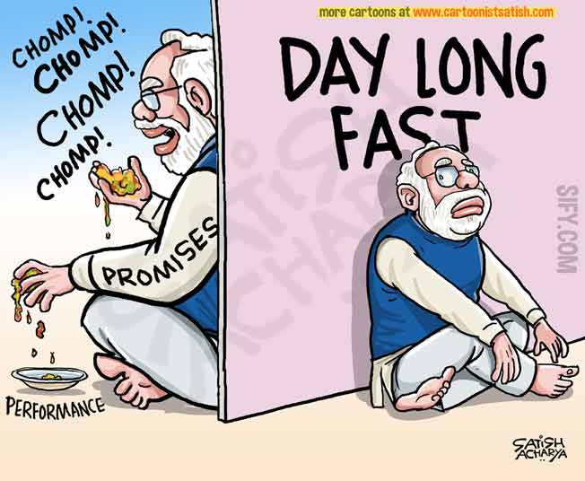 Now PM Narendra Modi to 'fast'! | CartoonistSatish Com