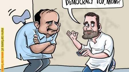 Kumaraswamy govt's remote in Congress hands!