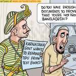 Karnataka govt to remove Tipu Sultan from text books?