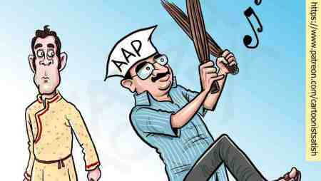 AAP's gains in Gujarat!