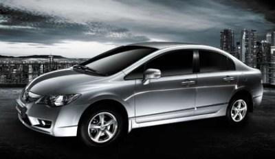 Photo:New Honda Civic