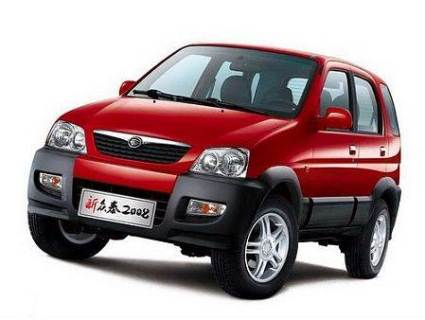 Older Zotye Rio - we prefer the one in the ther pics, thank you!