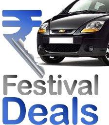 small car diwali deals