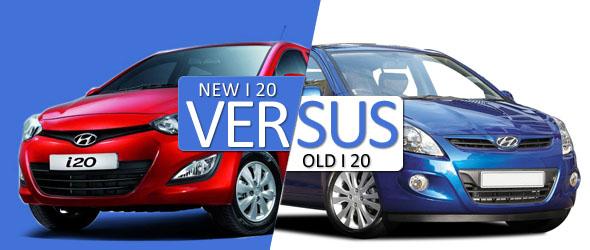 new i20 vs old i20