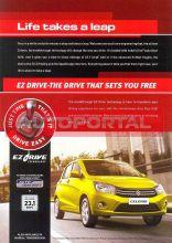 2014 Maruti Suzuki Celerio Brochure 1
