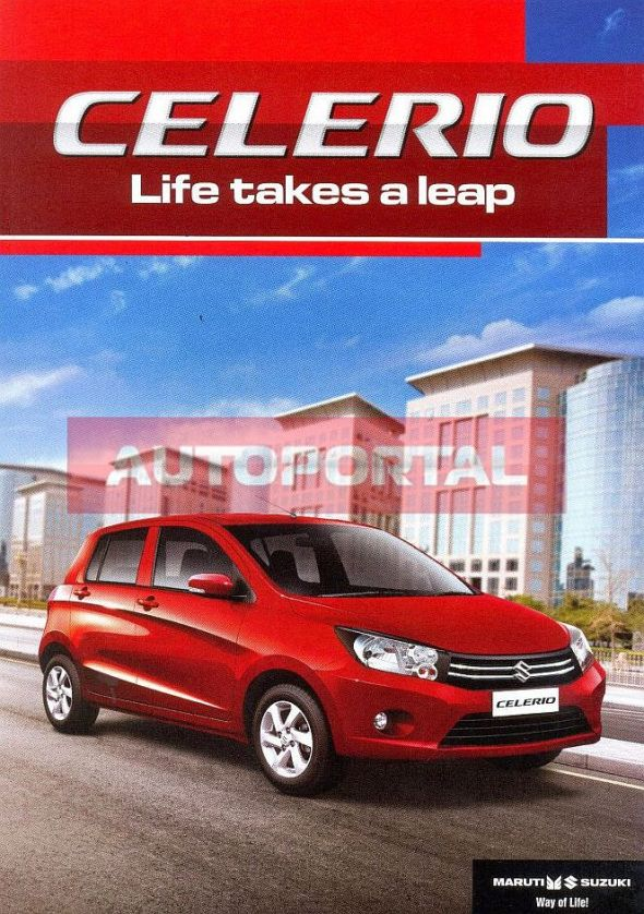 2014 Maruti Suzuki Celerio Hatchback Brochure Pic