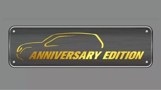 2014 Nissan Terrano Anniversary Edition SUV 6