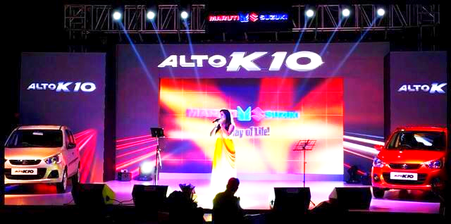 Maruti Alto K10 Hatchback Facelift, spotted at a music concert in Chandigarh picture