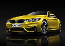 2015 BMW M4 Coupe 1