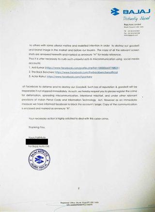 Bajaj Complaint 2