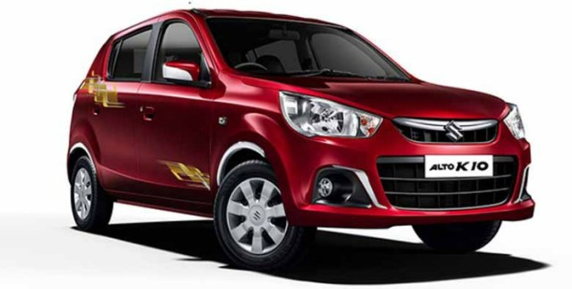 Maruti Suzuki Alto K10 Urbano Edition
