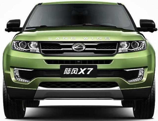 Landwind X7, the copycat car of the Range Rover Evoque